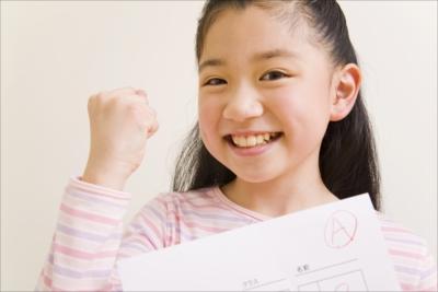 小学生の「学習のポイント」