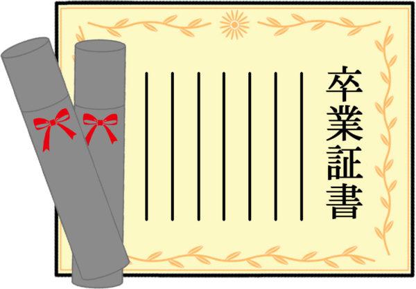 sotsugyo005